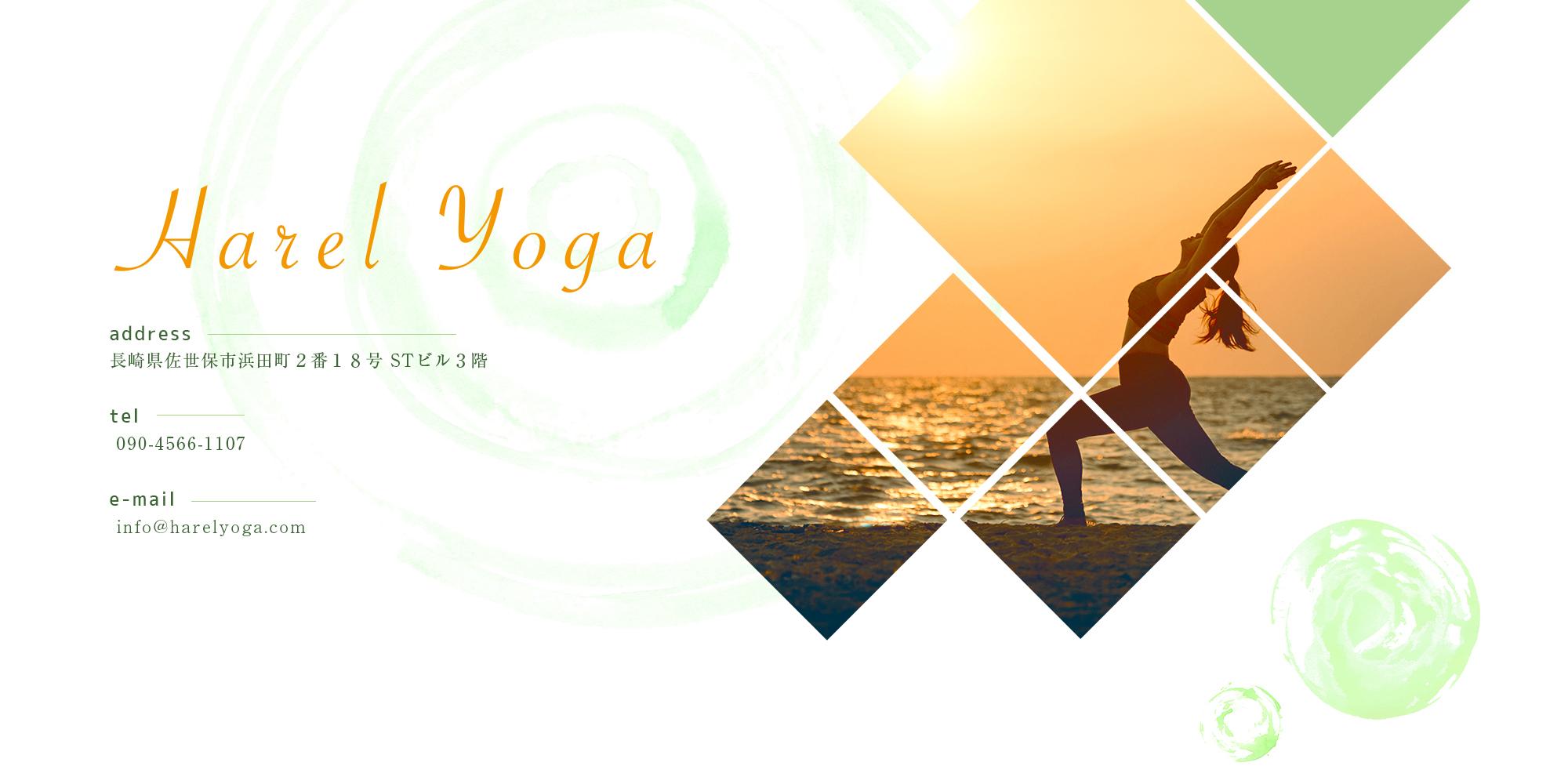 Harel Yoga